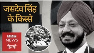 Indias best Known Hindi Commentator Jasdev Singh Most Interesting Interview with BBC Hindi