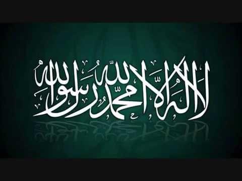 Shadhili Hadrah - Shadhili Zawiya Amman Jordan Ramadan حضرة ذكر  حضرة شاذلية