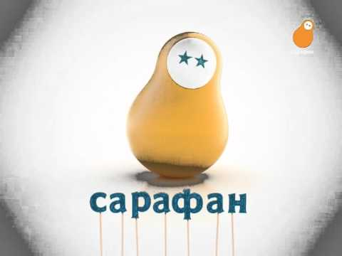 Начало эфира (Сарафан-ТВ, 22.04.2015)