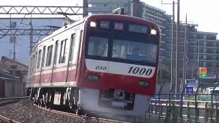 京急新1000形 81H運用 京成佐倉駅 折り返し