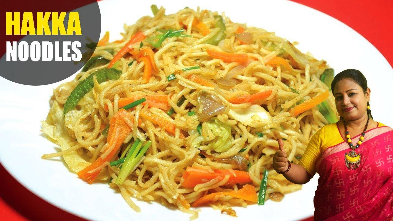 একদম নতুন স্বাদের ভেজ চাউমিন রেসিপি - Twist Of Taste In Veg Chowmein - Veg  Noodles Recipe In Bengali - YouTube