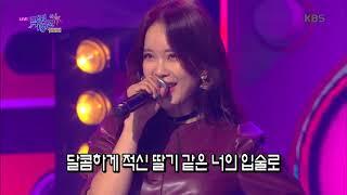 내 귀에 캔디 - 백지영(feat.김동한) [뮤직뱅크 Music Bank] 20191018