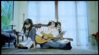 Beuk Pnek Dork Chet( Karaoke & Music )