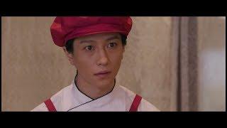 『カフカの東京絶望日記』第1話(後編) カフカ、パンに絶望する
