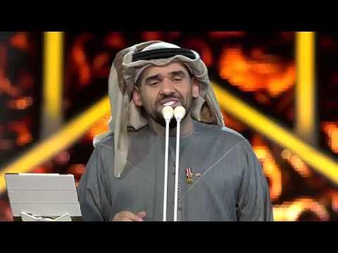 تحميل ومشاهدة حسين الجسمي - سته الصبح | رحلة جبل 2016