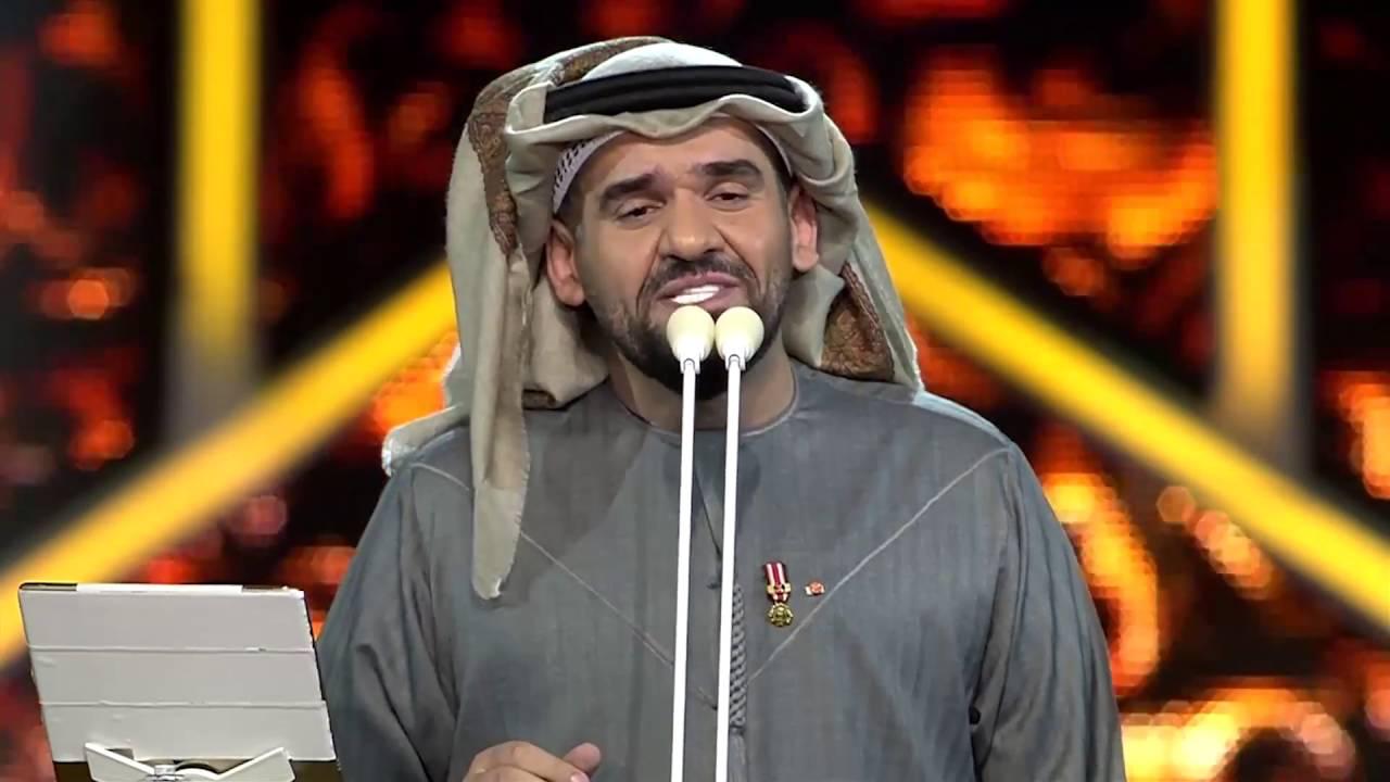 حسين الجسمي ستة الصبح mp3
