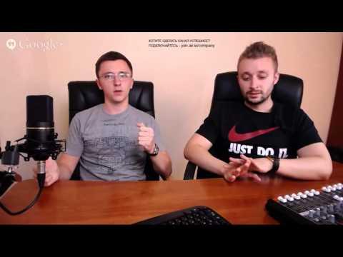 видео: Сколько секунд чужого видео можно использовать в своих роликах, не нарушая авторского права?