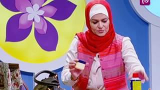 سميرة الكيلاني - العناية بحقيبة اليد وحمايتها من التلف - اقتصاد منزلي