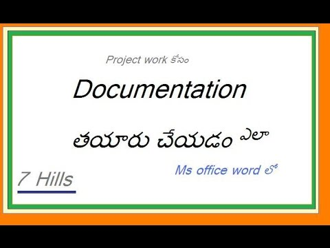 How to prepare documentation in ms word Telugu
