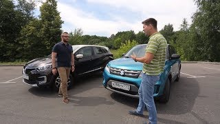 Что круче? Renault Kaptur VS Suzuki Vitara | Выбор есть!