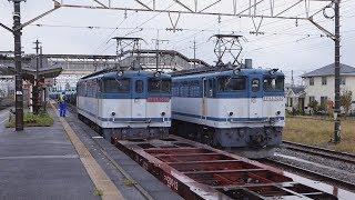 【EF210/EF65】高崎線 倉賀野 貨物列車 ⑭ 入換・着発【DE10】