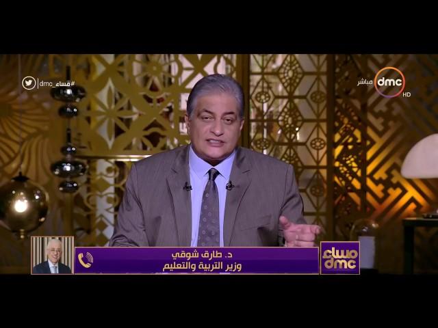 """وزير التربية والتعليم يعلق  على كشف  #اسامة_كمال """"أكذوبة"""" خروج مصر من التصنيف في التعليم."""