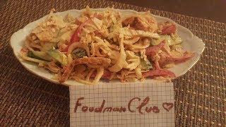 """Салат """"Шаурма"""": рецепт от Foodman.club"""