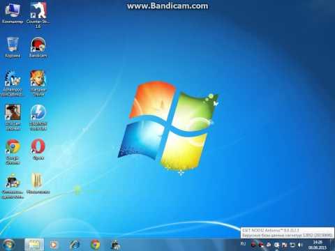 Как отключить антивирус на Windows 7