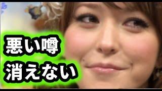 【衝撃】藤井リナめでたく結婚も、噂される組織とのつながりチャンネル...
