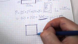 Задача №237. Математика 5 класс Виленкин.