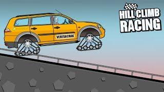 Hill Climb Racing 2 - Halloween with Monowheel \\ Walkthrough