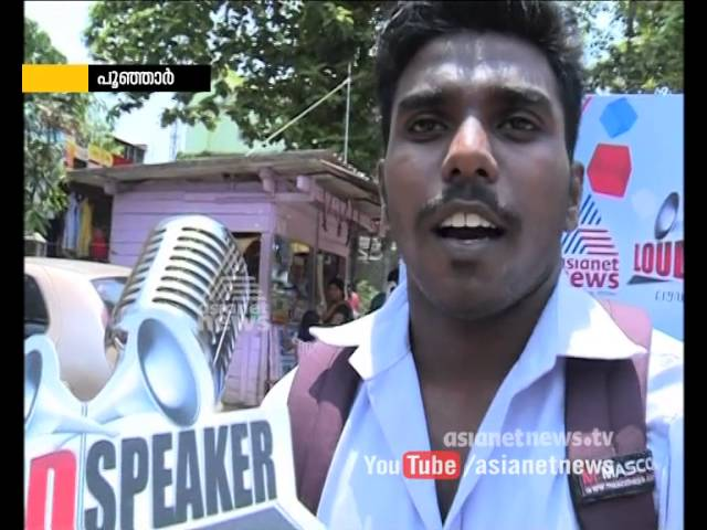 Voters Opinion of Poonjar Constituency | Loud Speaker 22 Apr 2016