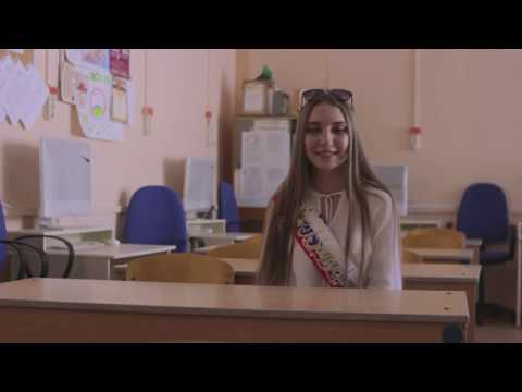 Выпускной 9А, 17 Гимназия ,2018г Волгоград