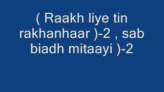 Taati wao Na Lagayi  -my own music -Devotional song -L2M1MrA -Copyright AUG 2011
