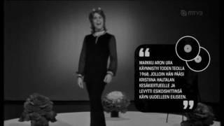Markku Aro - Vain eteenpäin (1971)