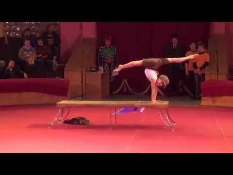 1-й Фестиваль по акробатике и эквилибру 2/3 (2015) HD