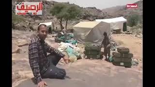 شاهد:الحوثي يستعرض غنائم من جيش الشرعية في قانية بمحافظة البيضاء