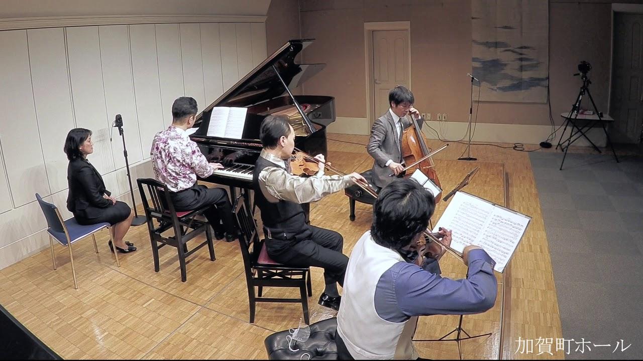 シューマン「ピアノ四重奏曲 第3楽章」