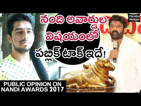 Public Opinion On Nandi Awards   నంది అవార్డ్స్ ప్రజా స్పందన   AP Nandi Awards 2014 To 2016