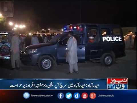 Sindh Police in Action