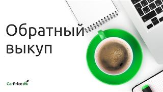 видео Сетелем Банк запустил новые программы автокредитования