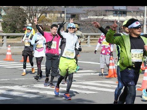 Kyoto Marathon 2017 - 42.195km of ganbatte!
