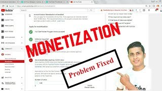 After 10k Views Monetization not Enable | Monetization Problem Fixed