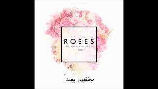 Video Coachella 2016: The Chainsmokers - ROSES download MP3, 3GP, MP4, WEBM, AVI, FLV Februari 2018