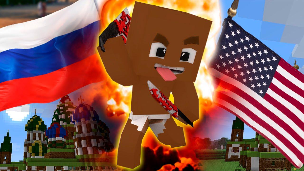 интернет флаг россии в майнкрафт картинки взглянуть