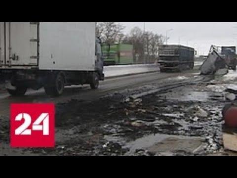 В Ростовской области объявлено штормовое предупреждение - Россия 24