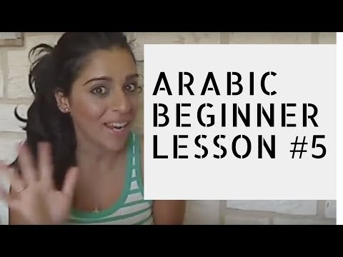 Arabic Beginner Lesson 5- Good Morning! - YouTube