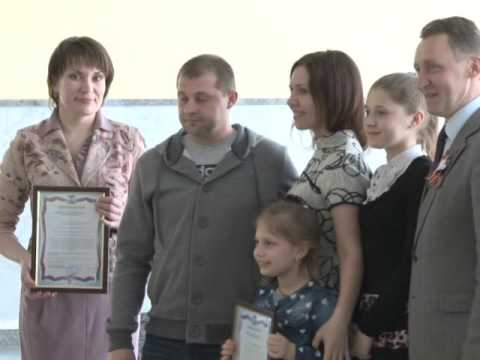 Молодые семьи получили субсидии на жилье
