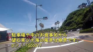 第2弾 長島ツーリングPart2 阿久根駅でブルートレインに遭遇!