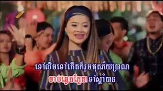 ចាប់ក្តាម -Jab Kdam- Khmer Karaoke-RHM-229- ឪក សុគន្ធកញ្ញា