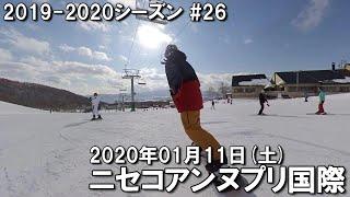 【スノー】2020.01.11 (SAT) @ニセコアンヌプリ国際スキー場 [北海道虻田郡]