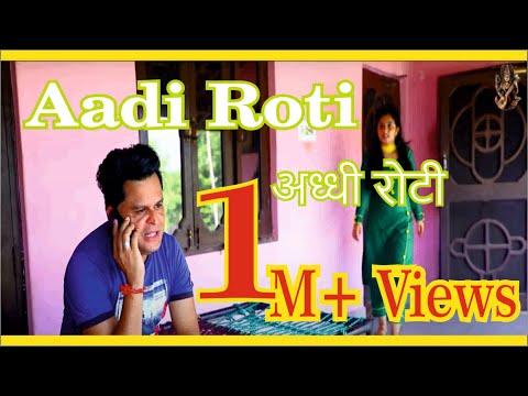 Aadi Roti (अध्धी रोटी )Pahari song  !!!by  folk Singer Mohit Garg  !!! by Saarang  studio production