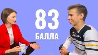 Физмат: как сдать ЦТ по русскому на 80+
