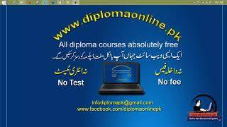 MS Word TUTORIAL URDU/HINDI Office Complete course one video  Lesson 2