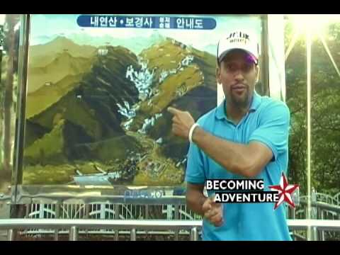 Adventure #9  Korea Trip- Pohang 포항