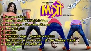 mitron songs