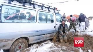 Heavy Snowfalls Cut Off Access To Badakhshan Capital