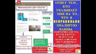 Яблочкова 29Б (30.10.16)- ПОСЛЕ(, 2016-10-30T10:46:28.000Z)