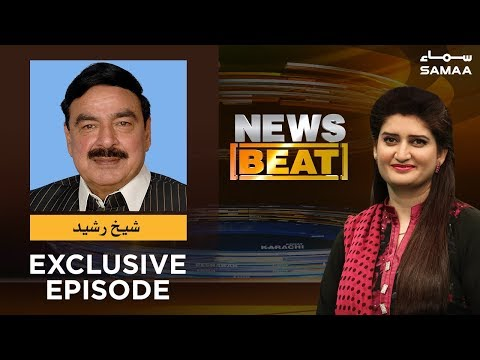 Sheikh Rasheed Exclusive | News Beat | Paras Jahanzeb | SAMAA TV | 24 June 2019