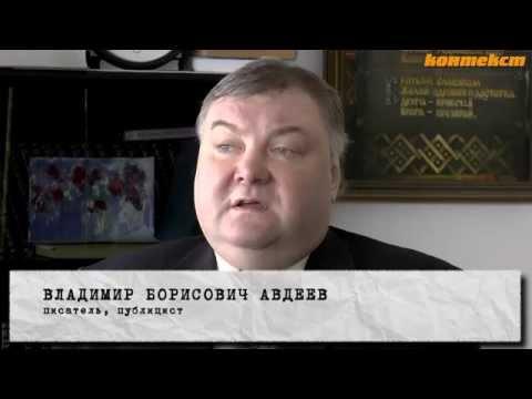 Авдеев Владимир Борисович. Биология миграций.